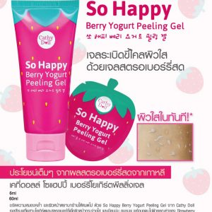 Cathy Doll So Happy Berry Yogurt Peeling Gel