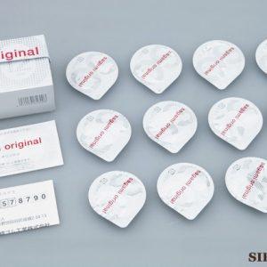 sagami-original-002-hop-12