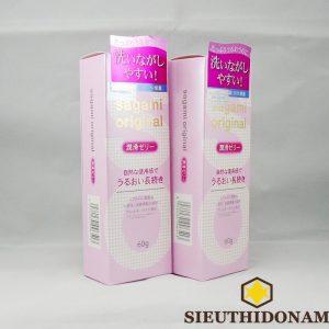 Gel bôi trơn Sagami Original, tăng độ ẩm tự nhiên cho Nữ giới cao cấp, cảm giác thoải mái khi quan hệ
